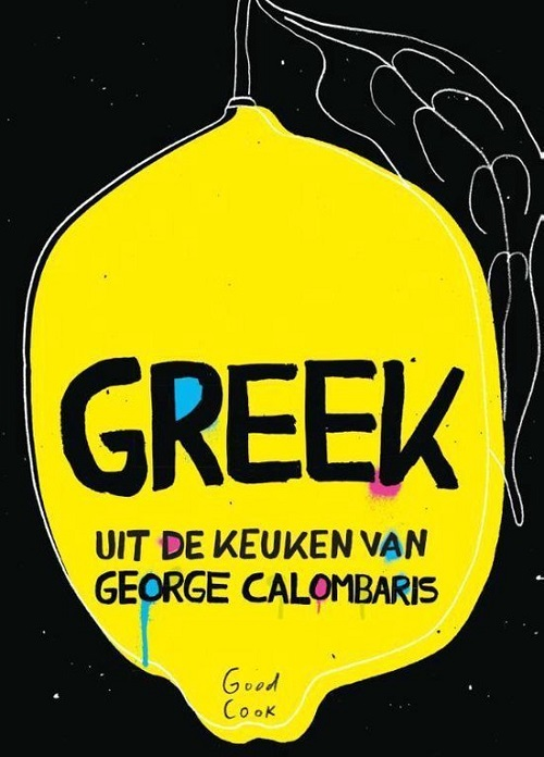 Greek bookcover